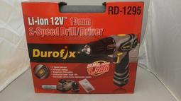 附發票{東北五金Durofix 車王德克斯 RD 1295 12V 雙速 電鑽起子機 20段扭力調整 雙電池 LED
