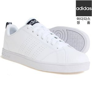8f449ef0f3  Authentic  Adidas valclean 2 (F 99252)