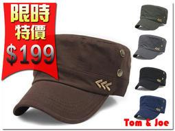 Tom & Joe 金屬鉚釘軍帽 平頂帽 鴨舌帽 五色 212008