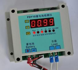 蓄電池 電池容量測試儀 電池容量檢測器 電子負載 電池放電測試 W83 [65023]