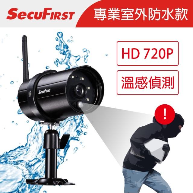 SecuFirst 防水HD無線網路攝影機WP-H02S