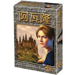【FUN4桌遊】官方正版 全新未拆 阿瓦隆 繁中 繁體中文版