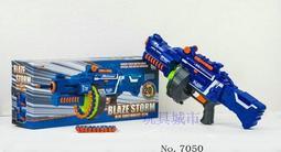 玩具城市~7050 藍色 超大轉輪電動連發軟彈槍/電動衝鋒槍/類NERF玩具槍 附40顆安全軟彈