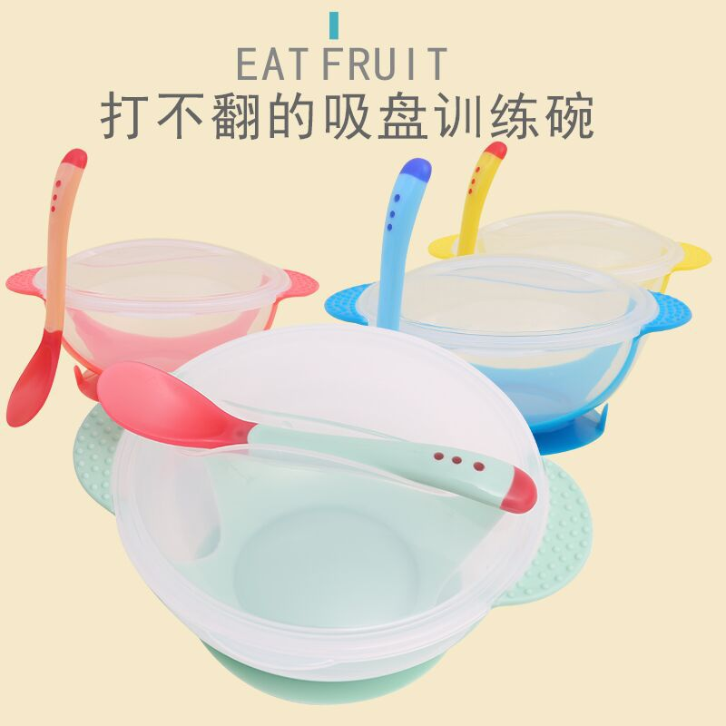 Pikachu Baby Suction Bowl With Warm Spoon Set Baby Training Bowl Packed Bowl Baby Bowl Set B125-XP180