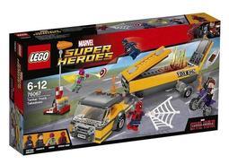 全新樂高 Lego#76067 Super Heroes 超級英雄內戰-幻視- Tanker Tank Takedown