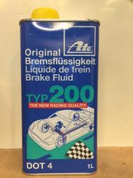【小皮機油】德國 ATE TYP 200 DOT4 (取代BLUE RACING) DOT 4號煞車油