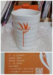 聚火鍋 和風天堂鳥杯日式禪風瓷杯