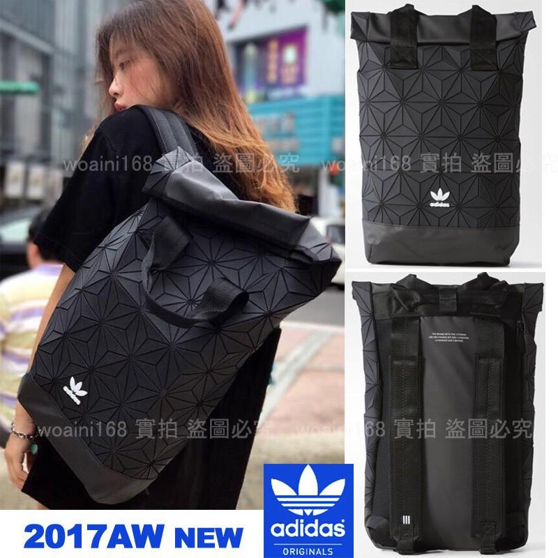 d63ebcca54 真假識別新版Adidas Originals URBAN 雙肩包三宅一生愛迪達後背包