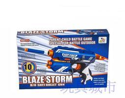 玩具城市~7036手動軟彈槍玩具/似NERF玩具槍/安全玩具槍~內附10發軟彈