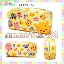 三馬's RooM.日本 Disney POOH 小熊維尼家族TSUM TSUM亮面滿版收袋包 單個售 維尼化妝包 筆袋